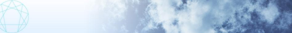 株式会社エニアグラムコーチング - 保護中: エニアグラム・アカデミー <BR>[通信コース 応用クラス タイプ4]